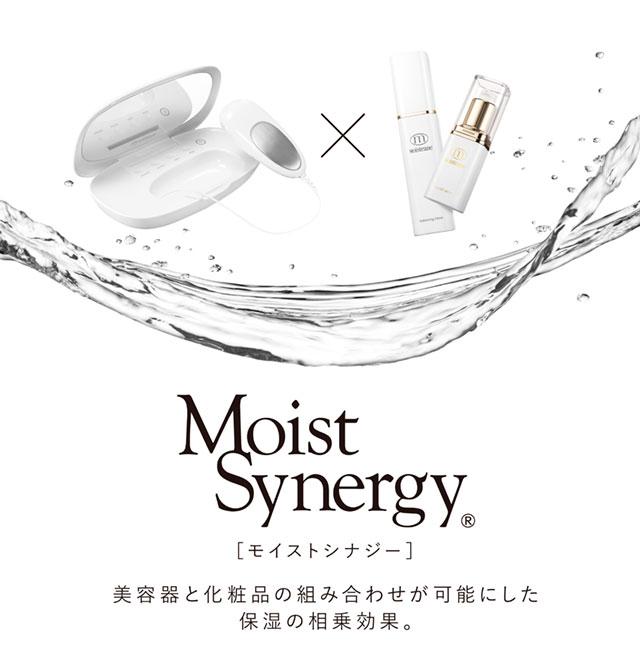 美容器×化粧品 モイストシナジー 美容器と化粧品の組み合わせが可能にした保湿の相乗効果